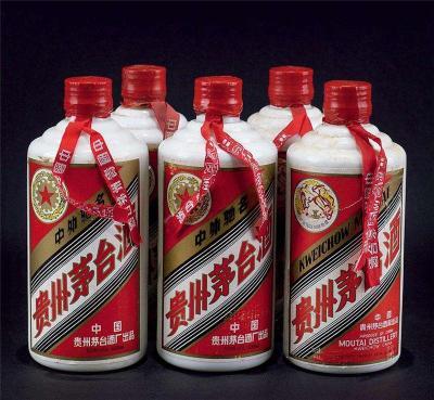 新乡回收1996年茅台酒96年五星茅台酒回收价