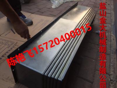 云南CY-VMC650加工中心原厂优质钢制防护板