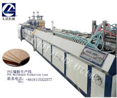 PVC墙板生产线设备80