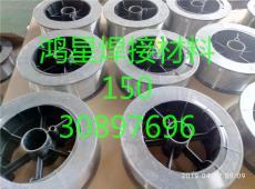 D856耐磨焊条D856系列高温耐磨焊条