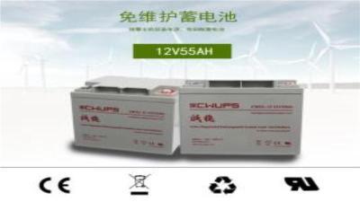 诚稳蓄电池CW5-12 12V5AH总代理报价