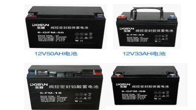 东晟蓄电池6-GFM-50 12V50AH渠道代理报价