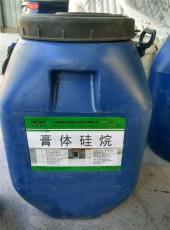 河北硅烷膏体厂家 混凝土防腐抗渗涂层