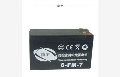 商宇6-FM-33蓄电池UPS专用