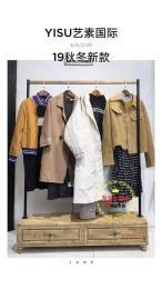 2019年艺素新款直筒牛仔裤货源广州品牌女装