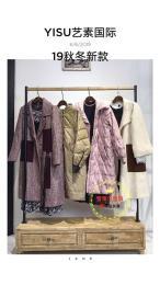 广州品牌女装折扣艺素国际韩国风大衣盛发服