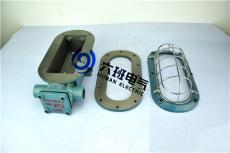 DGC18 27L浙江六班防爆燈具專業生產廠家