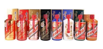 回收鼠年茅台酒回收鼠年茅台酒瓶子价格高