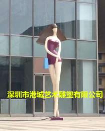 商业街装饰玻璃钢购物少女抽象人物雕塑摆件