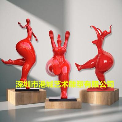 室内外装饰玻璃钢胖女人抽象人物雕塑美陈品