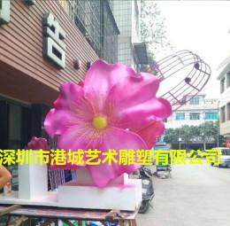 仿真花朵雕塑门口迎宾美陈DP玻璃钢植物装饰