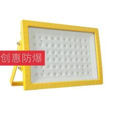 led防爆灯具厂家-led防爆灯具价格-型号供应