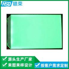 厂家直销绿色背光源  定制LCD段码屏背光板