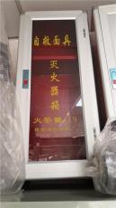 深圳定做消火栓玻璃 石岩消防栓玻璃