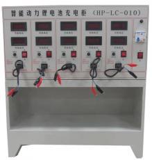 鋰電池惠德樂電力十足 惠得惠能好選擇