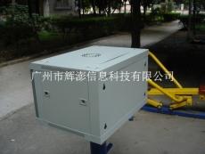 佛山6U機柜6U機柜生產商