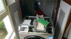 張家港專業洗衣機維修 洗衣機不脫水