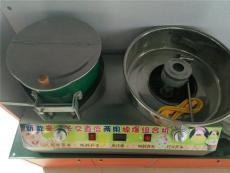 济南恒佳棉花糖机