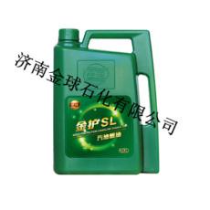 车用润滑油代理润滑油脂厂汽机油润滑油脂SL