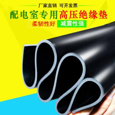 变电站黑色25kv6毫米橡胶板哪里买