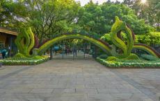 2019春色满园的大型园林绿雕设计厂子艺术