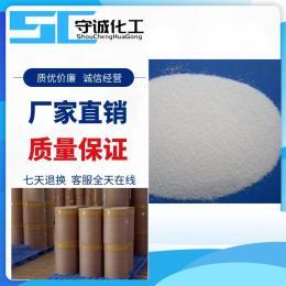 肉桂酸厂家直销 肉桂酸用途作用140-10-3