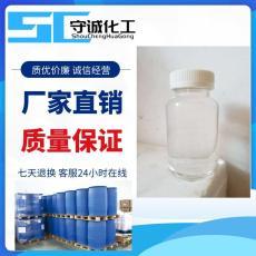 肉桂醛生产厂家 肉桂醛用途作用104-55-2