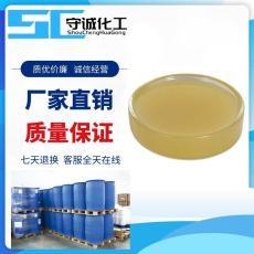 茉莉浸膏生产厂家茉莉浸膏用途8022-96-6