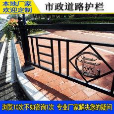 鍍鋅欄桿價格珠海河道防護欄深圳式道路護欄