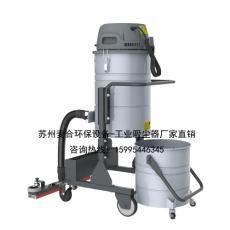 四川工业吸尘器厂家