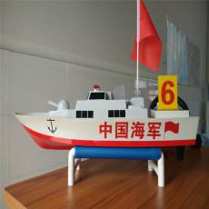 大型室內外方向盤遙控船創業項目水上游樂園