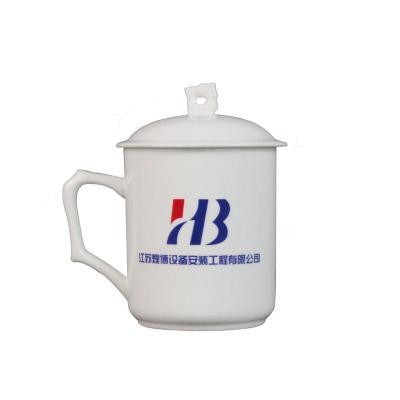 景德镇师生送礼陶瓷茶杯加字定制