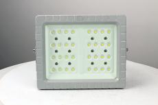 70w加油站LED防爆灯 加油站led防爆灯70w