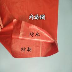 紅色編織袋廠家生產飼料編織袋糧食袋扣件編
