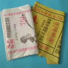 飼料編織袋廠家定做白色編織袋紅色編織袋