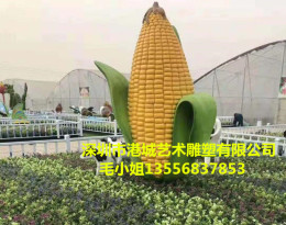 乡村旅游景点特色之仿真食物玻璃钢玉米雕塑