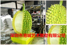 农家水果玻璃钢榴莲雕塑农业科技园作点缀