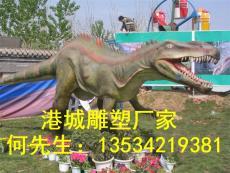 园林景观大型恐龙模型哪家厂家质量有保障