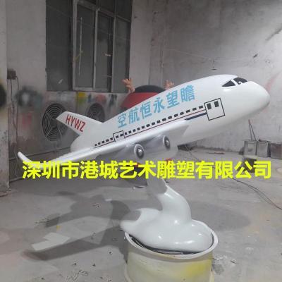 军事教育模型玻璃钢飞机外壳雕塑道具装饰