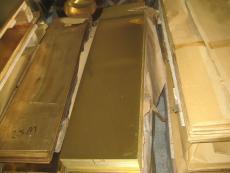 ABB2 铜合金