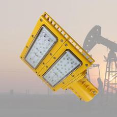 新疆煤矿厂区防爆道路灯100W-防爆模组灯