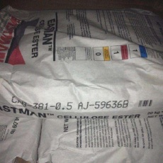 CAB纤维素 CAB553-0.4醋酸丁酸纤维素