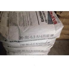 CAB171-15醋酸丁酸纤维素 用于皮革织物涂料