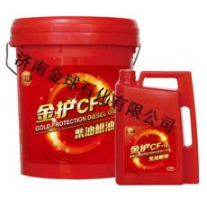 代理润滑油脂厂 柴机油  工程机械 润滑油CF