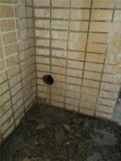 太原维修卫生间防水漏水做防水