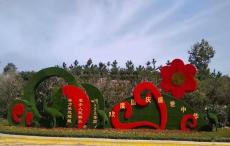 栩栩如生人物园林绿雕花坛工艺品工厂安装