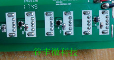 USB智能识别充电芯片HC2802/RZC7512