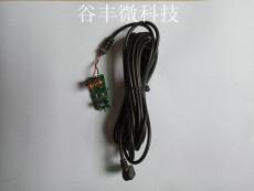 CX8822/HC2018车充2.4A芯片