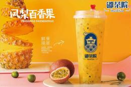 沈阳开个水吧茶饮店 500余家门店