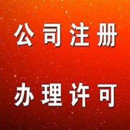 北京乐器舞蹈培训公司转让